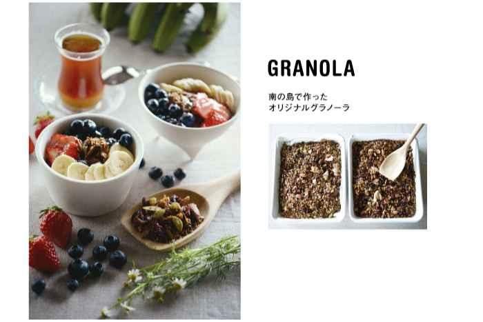 オリジナルグラノーラ2種類(ミックス/ナッツ)セット